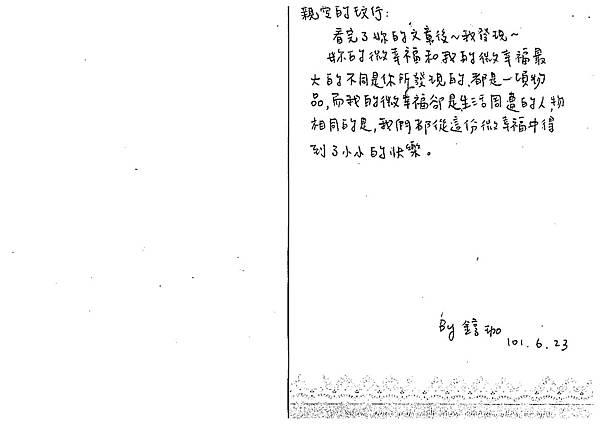 101WE101柯玟予 (4)