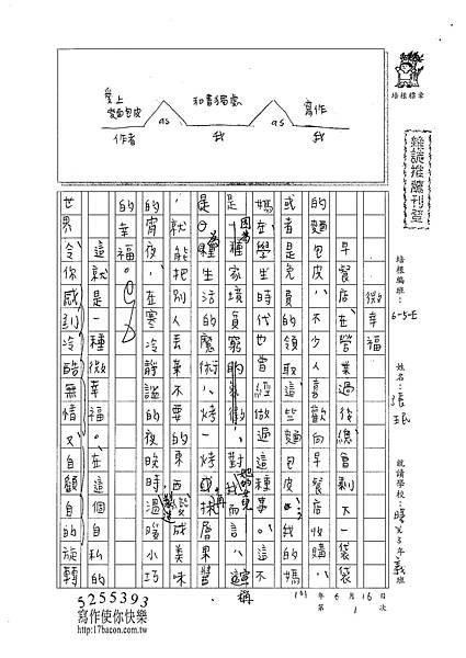 101WE101張民 (1)
