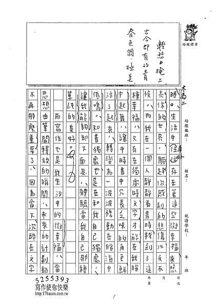 101WE101張民 (2)