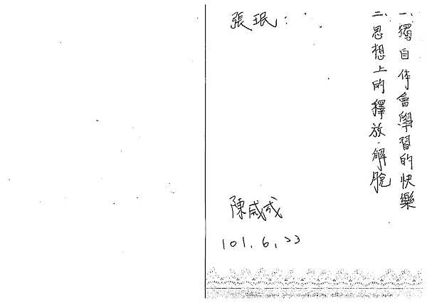 101WE101張民 (4)
