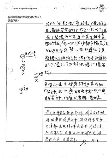 101W4102張峻睿 (2)