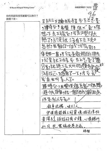101W4102徐伊瑾 (2)