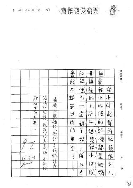 101W5102陳品睿 (5)