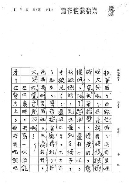 101W5102張芝綾 (2)