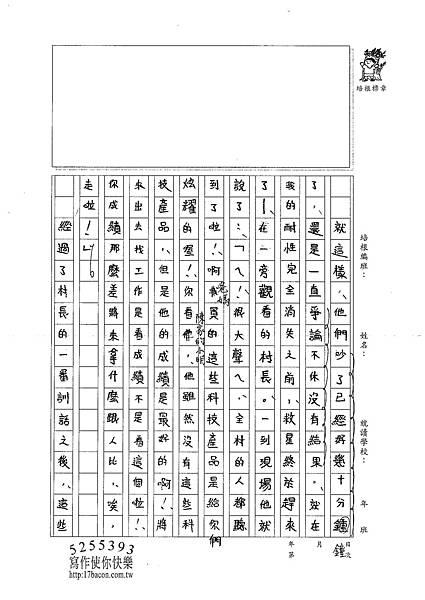 101WA102王瀚睿 (2)