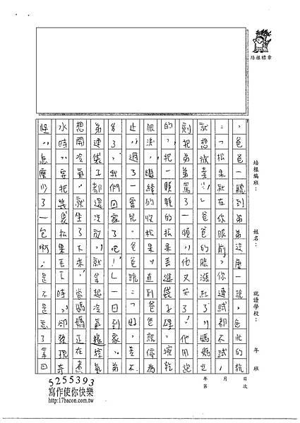 101WA102彭凱 (2)