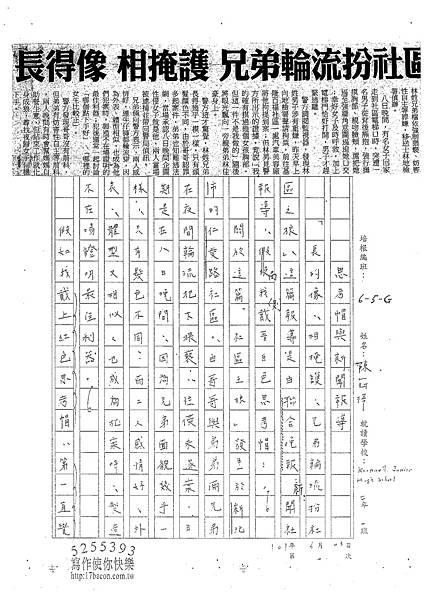 101WG102陳冠樺 (1)