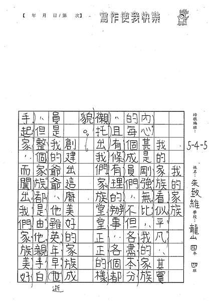 101W5103朱致維 (2)