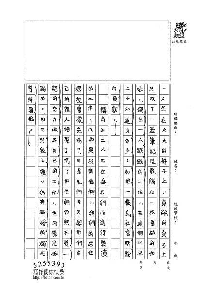 101WA103王瀚睿 (2)