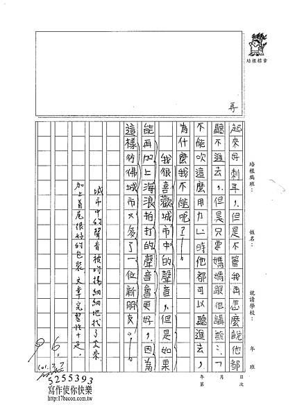 101TSW02陳昀揚 (2)