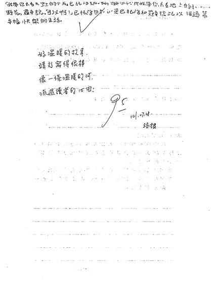 101RW02王靖文 (2)