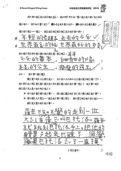 101RW02陳庭葳 (1)