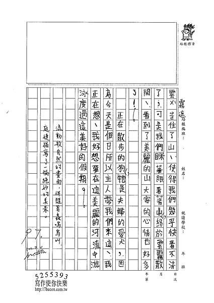 101TSW03黃庭婕 (2)