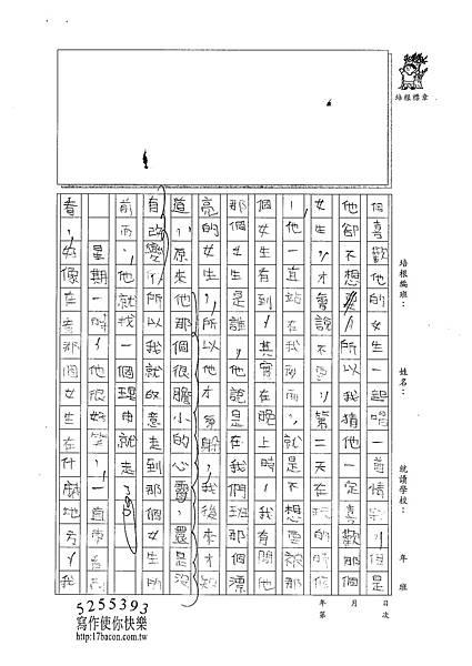 101WA104李承哲 (2)