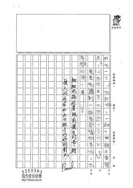 101WA104李承哲 (3)