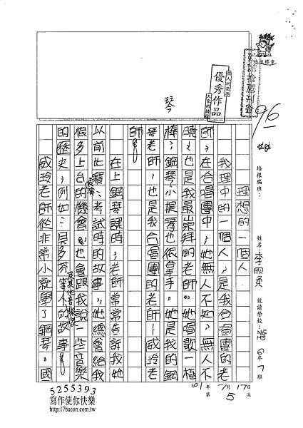 101TSW05李欣柔 (1)