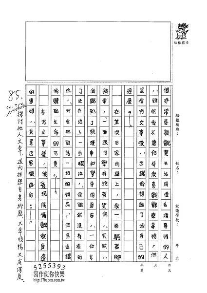 101WA104林文揚 (2)