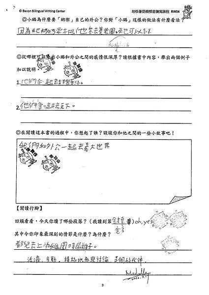 101RW04周震桓 (3)