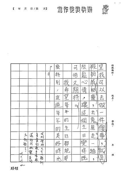 101W5106張芝綾 (3)