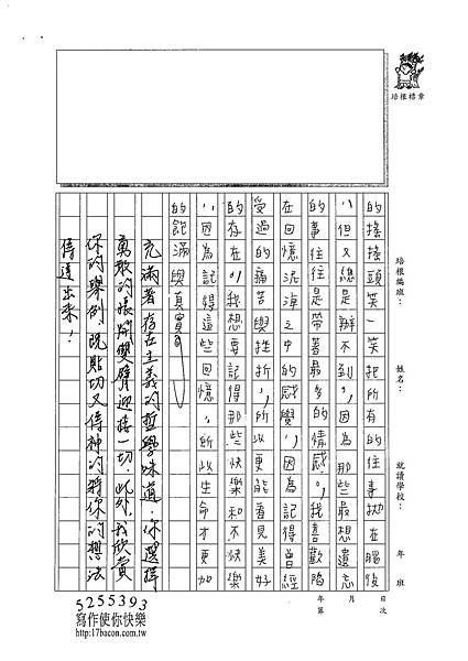 101WE106張民 (3)