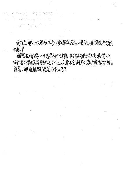 101TSW張華芸 (2)
