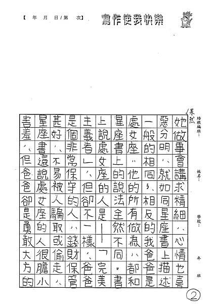 101W5107朱致維 (2)