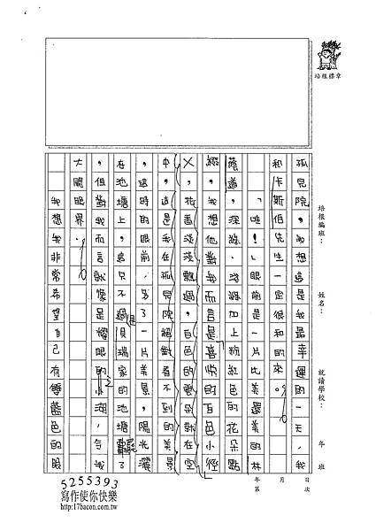 101W6107溫雁荻 (2)