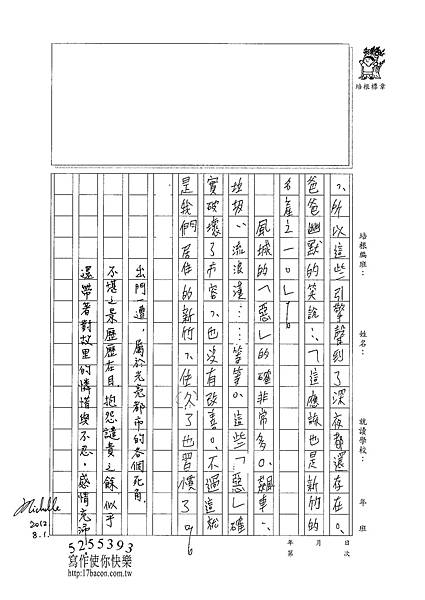 101WG107張元騰 (3)