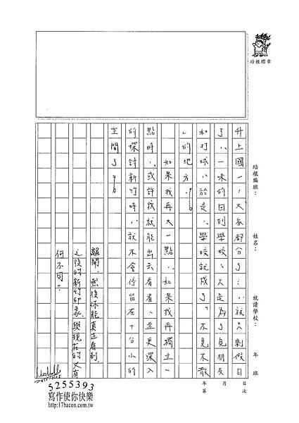 101WG107陳冠樺 (4)