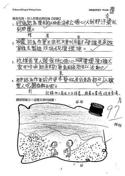 101W4108柯彥宇 (2)