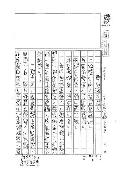 101TSW11黃少均 (1)
