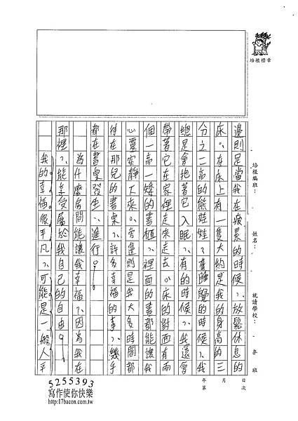 101WG105張元騰 (2)