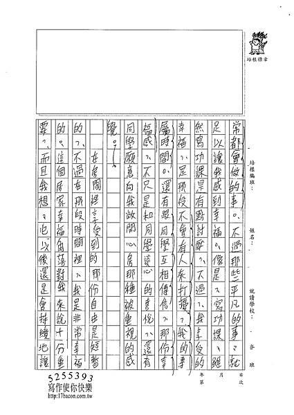 101WG105張元騰 (3)