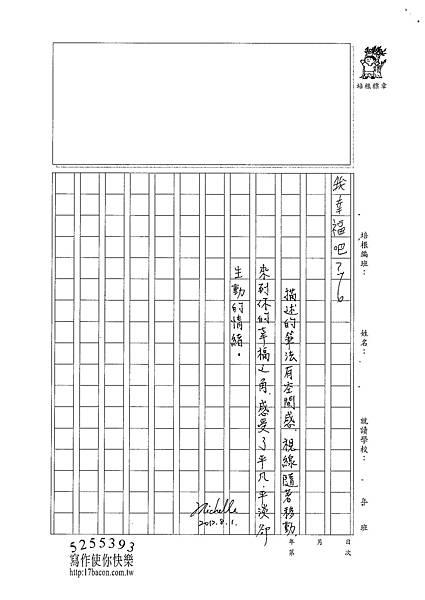 101WG105張元騰 (4)