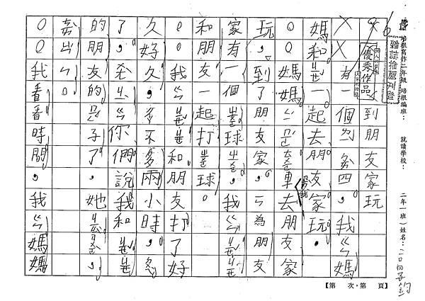 101TBW13高子鈞 (1)