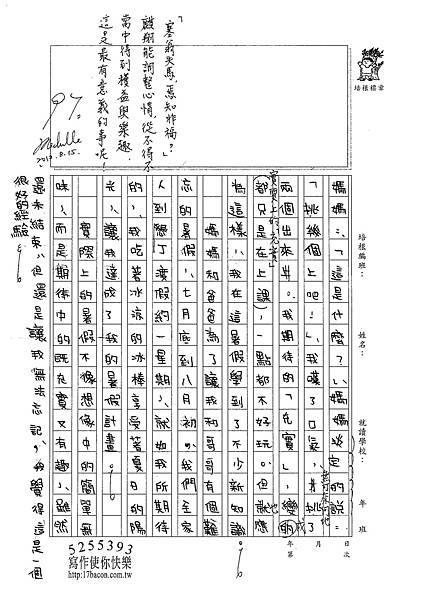 101TSW13洪麒翔 (2)