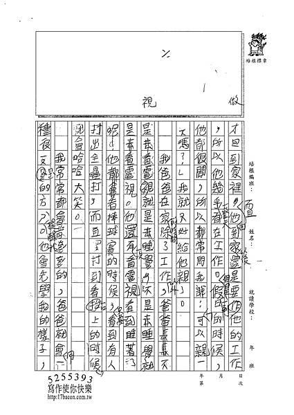 101W4107呂振嘉 (2)