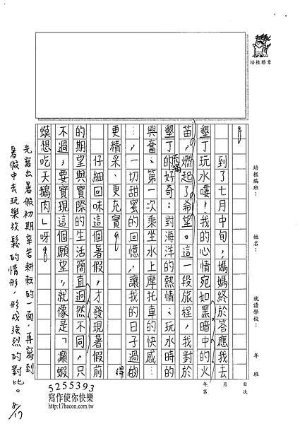 101TSW13張華芸 (2)