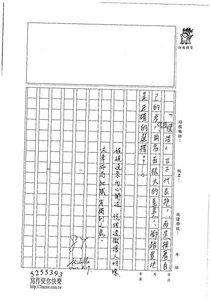 101WA108陳璿筑 (3)