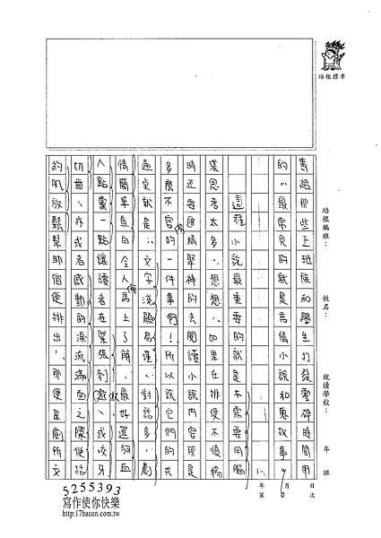101WG109李芯 (2)