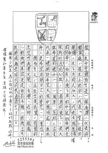 101WG110曾昀婷 (2)