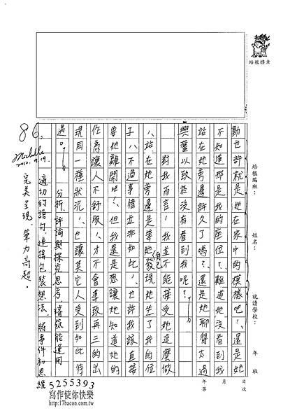 101WA202陳璿筑 (3)