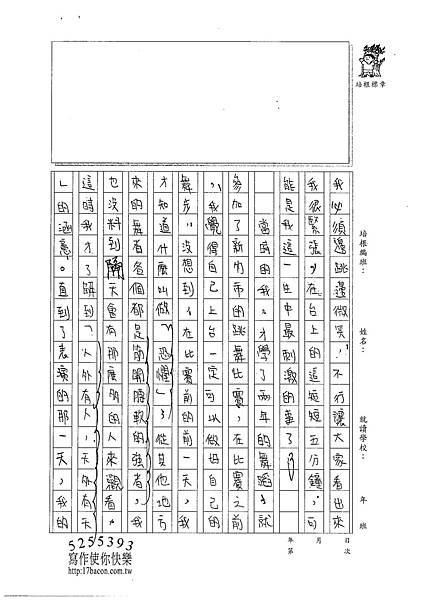 101WA201張琳 (2)