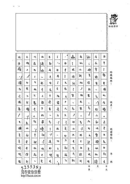 101WA201黃靖涵 (2)