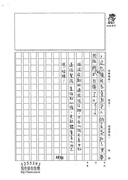101W4202徐伊瑾 (3)