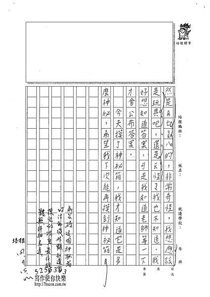 101W4201張新芸 (2)