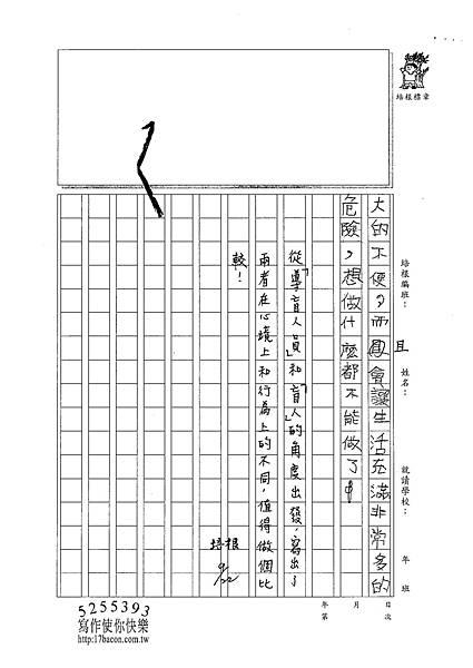101W4202柯彥宇 (3)