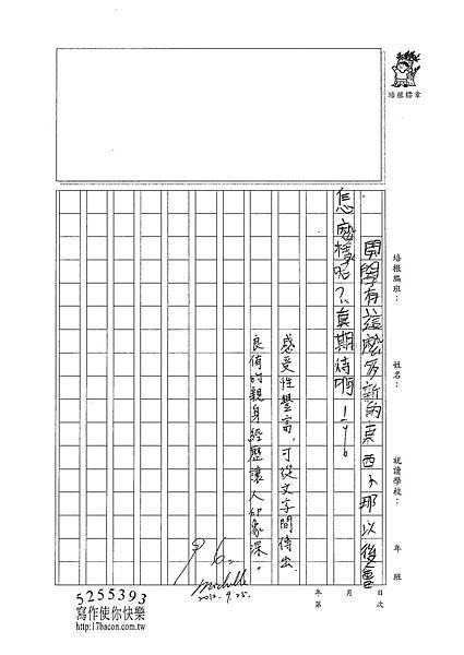 101W5202歐陽良侑 (3)