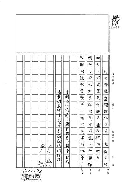 101W6203胡項淵 (3)