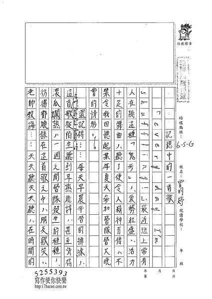 101WG202曾昀婷 (1)